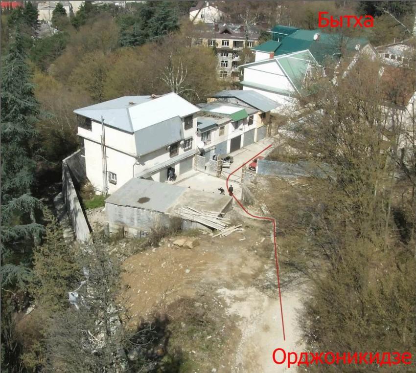 Go Bytkha-Ordzhonikidze block the remainder of the road passes