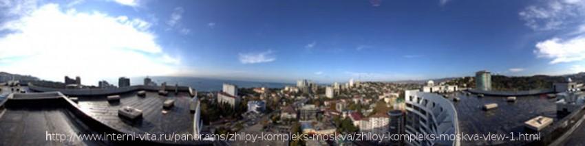 3D Панорама Сочи на Светлане