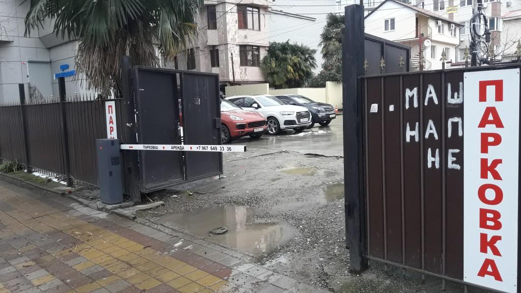 Платная парковка на муниципальной земле