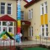 Обмен путевки детский сад 19 на  детский сад 44