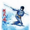 Обучение Вьетнамскому боксу онлайн